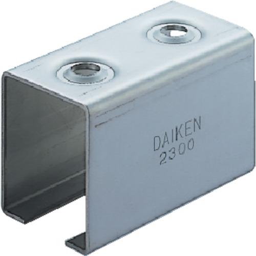 工具 ダイケン 2号ステンレスハンガーレール ステンレス製ドアハンガー 1820 2SHR1820